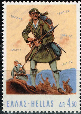 Greece WW2 Mountain Soldiers stamp 1968 MNH