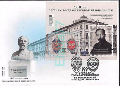 Donetsk People's Republic. FDC block .100 years of state security.