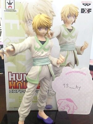 Kurapika - Hunter x Hunter HxH - Banpresto DxF Figure - Used