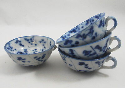 Antique Chinese Guangxu Period Flow Blue Floral on White Espresso Demitasse Cups