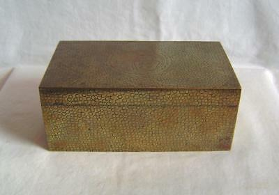 Vintage  Chinese Brass Box with engraved decoration : wood lined