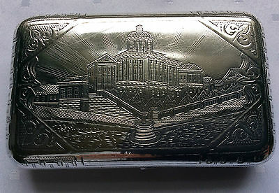 Imperial Russian Sterling Silver 84 Engraved Large Cigarette Case circa 1880