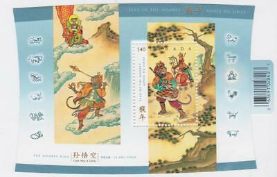 Canada 2004 Souvenir Sheet 2016i Year of the Monkey MNH
