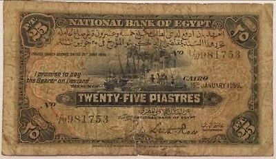 1950 Egyptian Banknote, 25 Piastres, Old Note, National Bank Of Egypt.