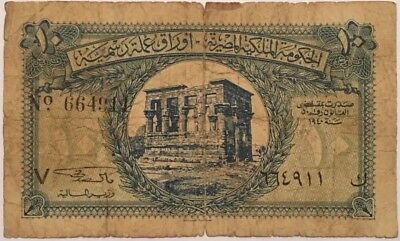 1940 Egypt Banknote, 10 Piastres, Old Note, Egyptian Currency Note.