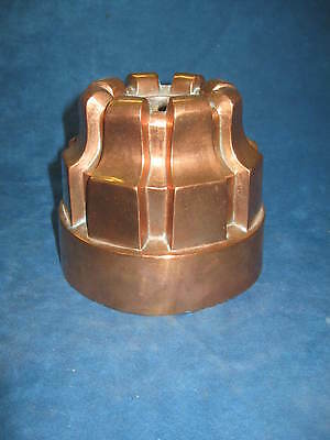 "Antique French 'Dehillerin' 5"" Tall Copper Jelly Mold..19th C...Stunning...RARE!"