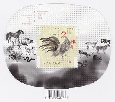 CANADA 2005 Souvenir Sheet #2084 Year of the Rooster - MNH