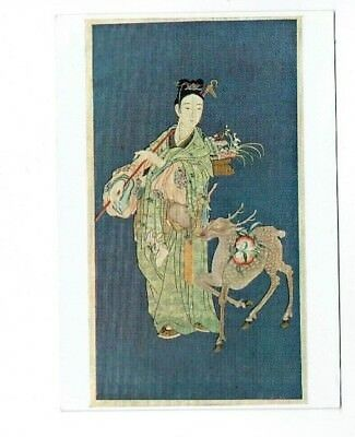 China / Chinese Art Postcard Ma Ku Embroidery Medici Society Vintage 1930S
