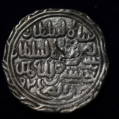 Large Silver Islamic Coin for Identification