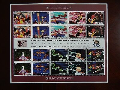 A Stamp Sheet from St. Vincent (Disney Stamps) MNH