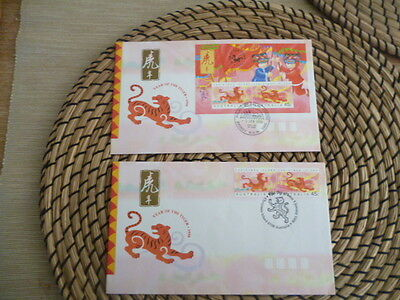 christmas island fdc 1998 x 2 year of the Tiger   set and mini sheet