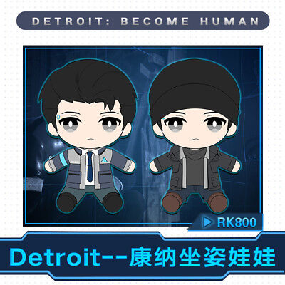 Detroit: Become Human Conner Sitting position doll plush cosplay 2 Color