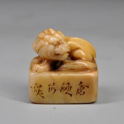 7698 Chinese Exquisite Hand-carved Dragon carving Shoushan Stone seal
