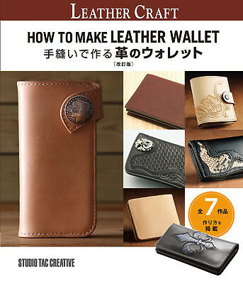 How to Make Leather Wallet /Japanese Handmade Craft Pattern Book Brand New!