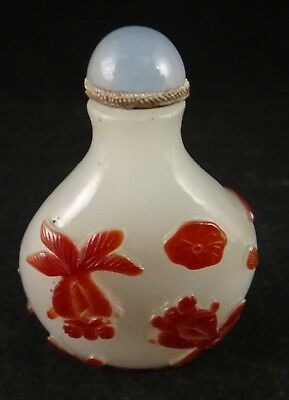 "Vintage Chinese Carved white Opaque Peking Glass Snuff, 19th c. 2 ½"" t."