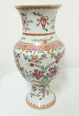 Antique Chinese Export Famille Rose Floral Decorated Vase Hairline