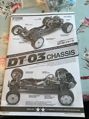 tamiya dt03 dt 03 chassis instructions manual 1053781 11053781 new rh picclick co uk tamiya df-03 ms manual tamiya df-03 ms manual