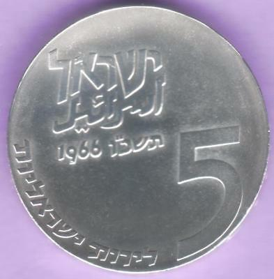 Israel Silver 5 Lirot, 1966, KM # 46, Brilliant Uncirculated ~ Spectacular!