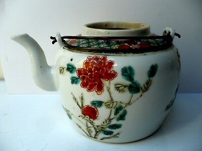 Beautiful Antique Chinese Teapot H/ Painted Flower Sesign