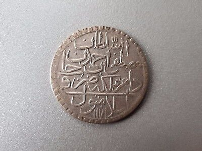 A HUGE LARGE OTTOMAN EMPIRE RARE SILVER COIN ANTIQUE ISLAMIC TURKEY 43mm