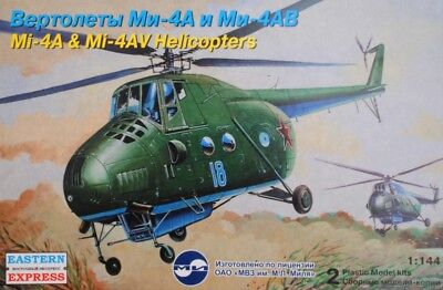 1:144 Eastern Express #14512 Mil Mi-4A & Mi-4AV helicopters (2 kits in the box).