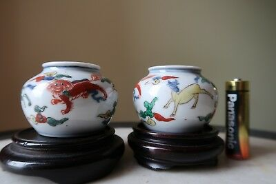 Pr Miniature Qing Dynasty Wucai Mythical Beast Guan Jars Vases SUPERB PROVENANCE