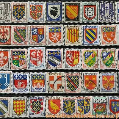 Collection de timbres France oblitérés Blasons