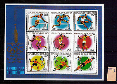 Burundi 1980 Airmail - Olympic Medal Winne block, very nice* * MNH VF(1447)