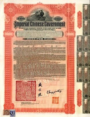 100 Imperial Chinese Government 1911 Hukuang Railway Gold Bond