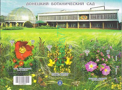 Donetsk People's Republic. DONETSK BOTANICAL GARDEN. BLOCK 2016. MNH **
