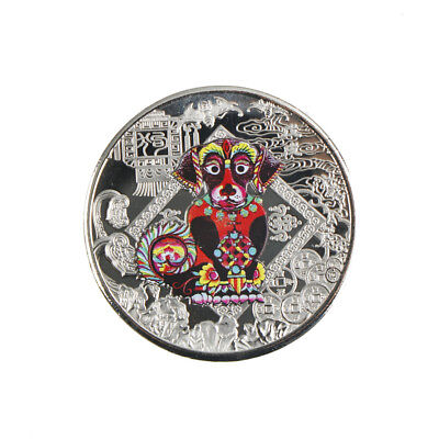 year of the dog silver 2018 chinese zodiac anniversary coins tourism gifts ZK