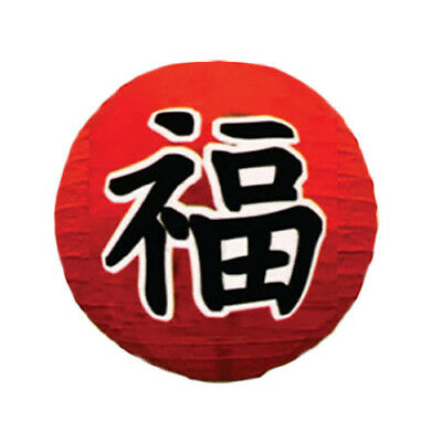 "Thunder Group HL-22 16"" Diameter ""Fortune"" Red Paper Japanese Cochin Lantern"