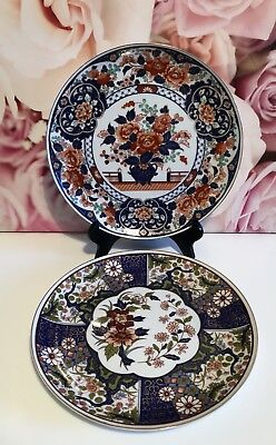 Japanese Imari Ware Cabinet/Display Plate Floral Peony Vase Etched In Gold