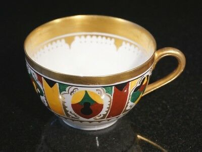 Rare Hand Painted Limoges Teacup By Russian Artist M. Lattry Circa 1925, Paris