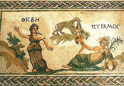 Cyprus  - Cyprus Museum - Pyramos and Thisbe - Mosaic from the House of Dyonisos