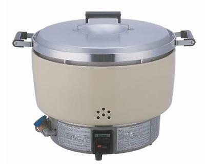 Rinnai RER55ASL 55 Cup Capacity Commercial Gas Rice Cooker Liquid Propane
