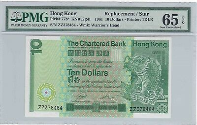 Hong Kong, The Chartered Bank 1981 $10 PMG 65 EPQ ZZ Replacement Note Rare