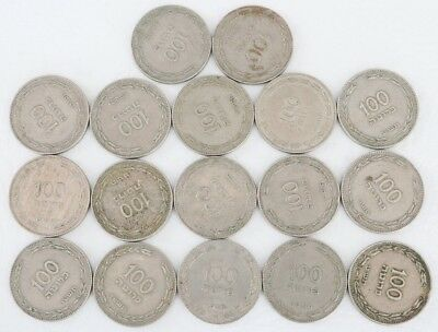 100 Pruta Israel 1949-1955 Coin Lot Of 17 World Foreign Combined Shipping D83