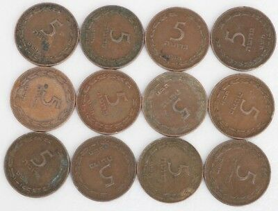 5 Pruta Israel 1949 Coin Lot Of 12 World Foreign Currency Combined Shipping D76