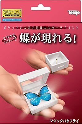 Tenyo Japan 116425(E) MAGIC BUTTERFLY (Magic Trick) w/Tracking# form JAPAN F/S