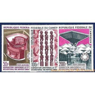 Timbre collection Cameroun N° Yvert et Tellier PA 103/105 Neuf sans charnière