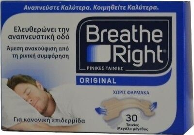 Breathe Right Original Nasal Strips In Pack Of 10 or 30 Large Tan Strips