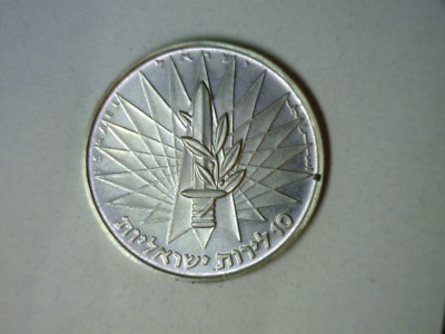 Israel 1967 10 Lirot .925 Proof Silver Victory Coin in Green Case - Free Ship