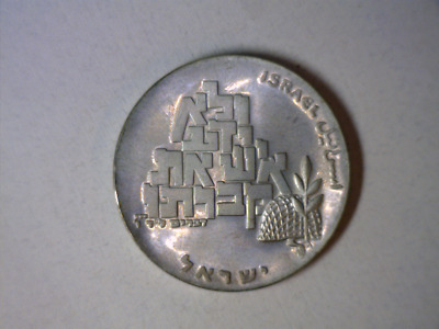 Israel 1969 10 LIROT .900 Silver Shalom Coin in Red Plastic Holder  - Free Ship