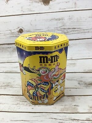 M&M Collectible Vintage Chinese New Year Tin RARE 1995 Dragon Holiday China