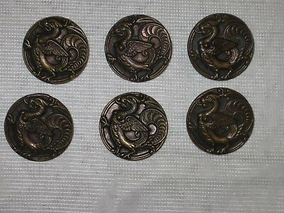 Lot (6) Large Metal Victorian Picture Buttons - Mythical dragon