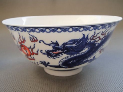 Chinese Blue and white Porcelain Bowl Painted dragon Qianlong mark AS