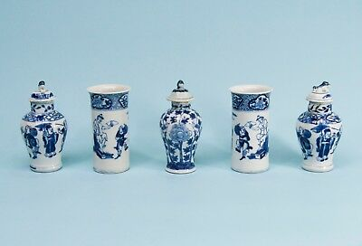 CHINESE BLUE/WHITE EXPORT PORCELAIN CUPBOARD GARNITURE, 19th century (as found)