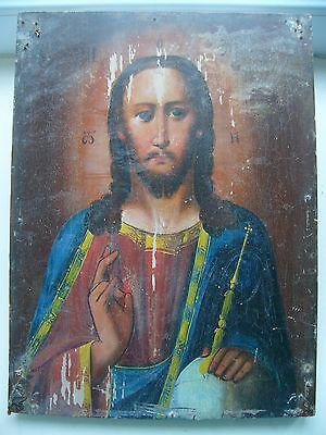 """Antique 19c Russian Orthodox Hand Painted Wood Icon """"Christ Pantocrator"""""""