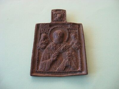 Antique Russian icon of the 18th century.